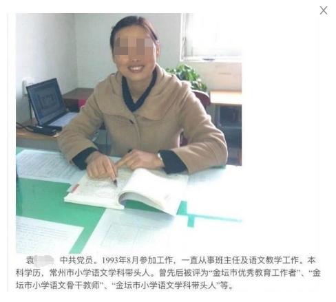 【旺格子优化软件】_江苏一小学生作文课后坠亡 官方调查涉事老师