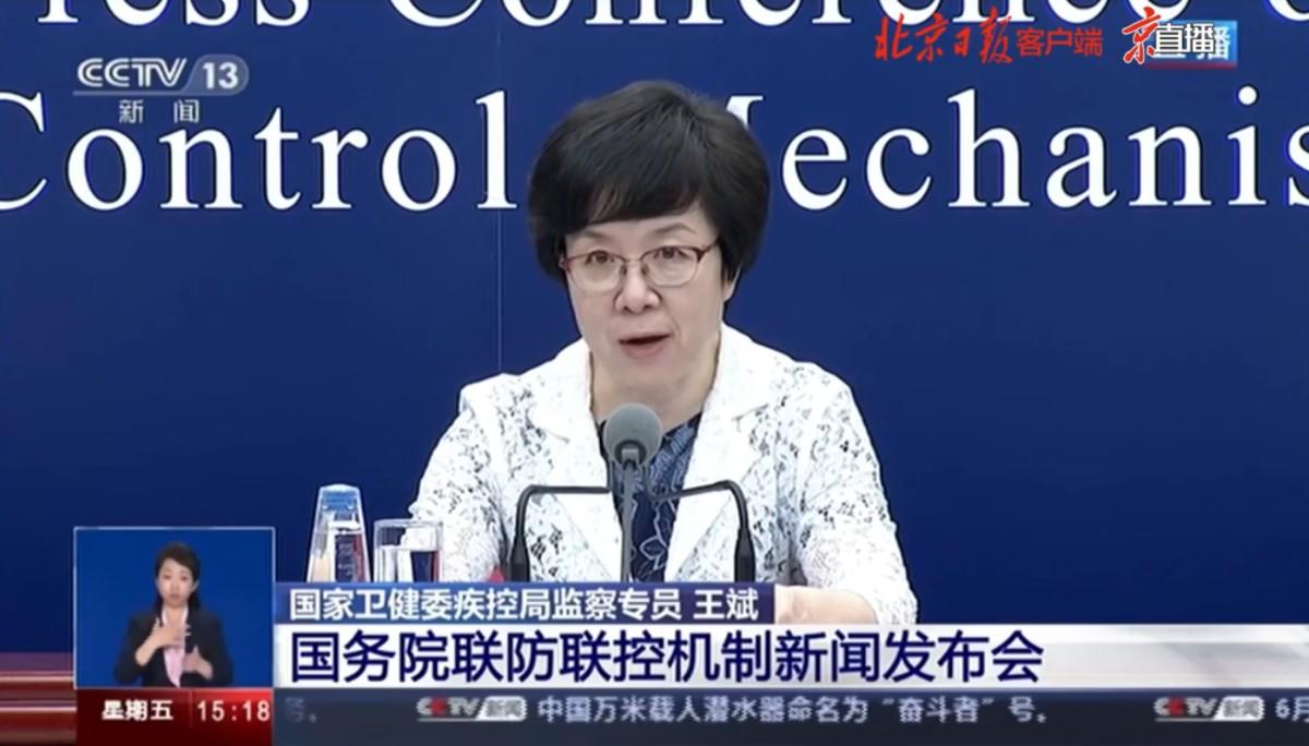 【网络营销方法】_国家卫健委:6月16日后持核酸阴性证明的离京人员,各地不应设限