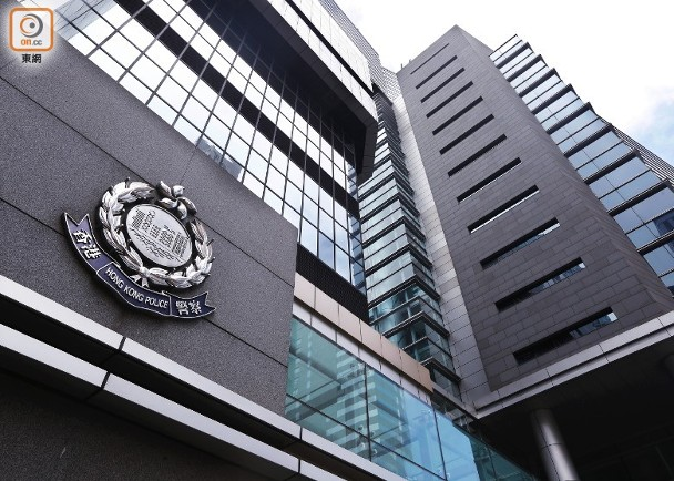 【鲨皇视频在线播放】_香港保安局:香港警方已成立国家安全处 警务处副处长任主管