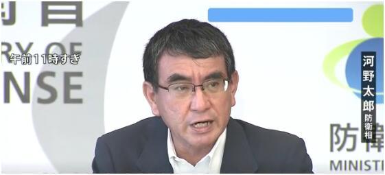 14日,河野太郎召开期货配资 发布会