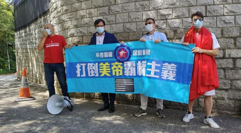 【在线ps图片】_何君尧与香港市民美领馆前抗议 斥美霸权无理打击中国