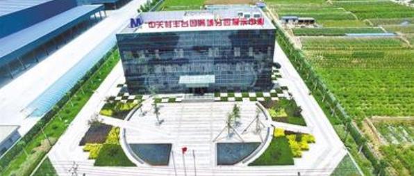 保定满城区全力打造京津产业疏解