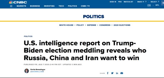 CNBC报道:有关特朗普与拜登选举被干预的美国情报报告显示了俄罗斯、中国以及伊朗想要谁赢