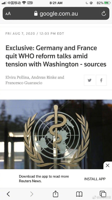 法德退出世卫组织改革谈判