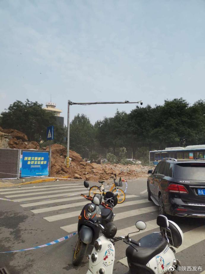 【河间网】_西安明秦王府城墙坍塌致4人轻伤 目前无人员被困
