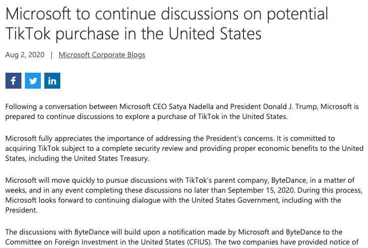 微软声明:CEO已与特朗普沟通 9月15日前完成收购Tik Tok磋商