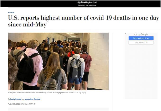 《华盛顿邮报》报道:美国报告单日新增新冠死亡病例系5月中旬以来最高