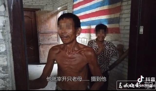 【塘沽网站建设】_广西男子疑锁妻10多年:亲妹称他14年前曾弑母,公安介入调查