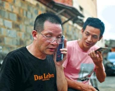 【理论片在线手机观看研究中心怎么样】_张玉环可申请国家赔偿约458万:拿钱也买不回我的9778天