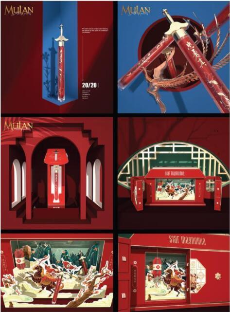 《中国艺术设计年鉴》专访青柚设计创始人肖叶插图(3)