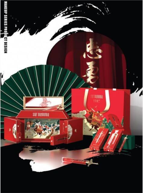 《中国艺术设计年鉴》专访青柚设计创始人肖叶插图(5)