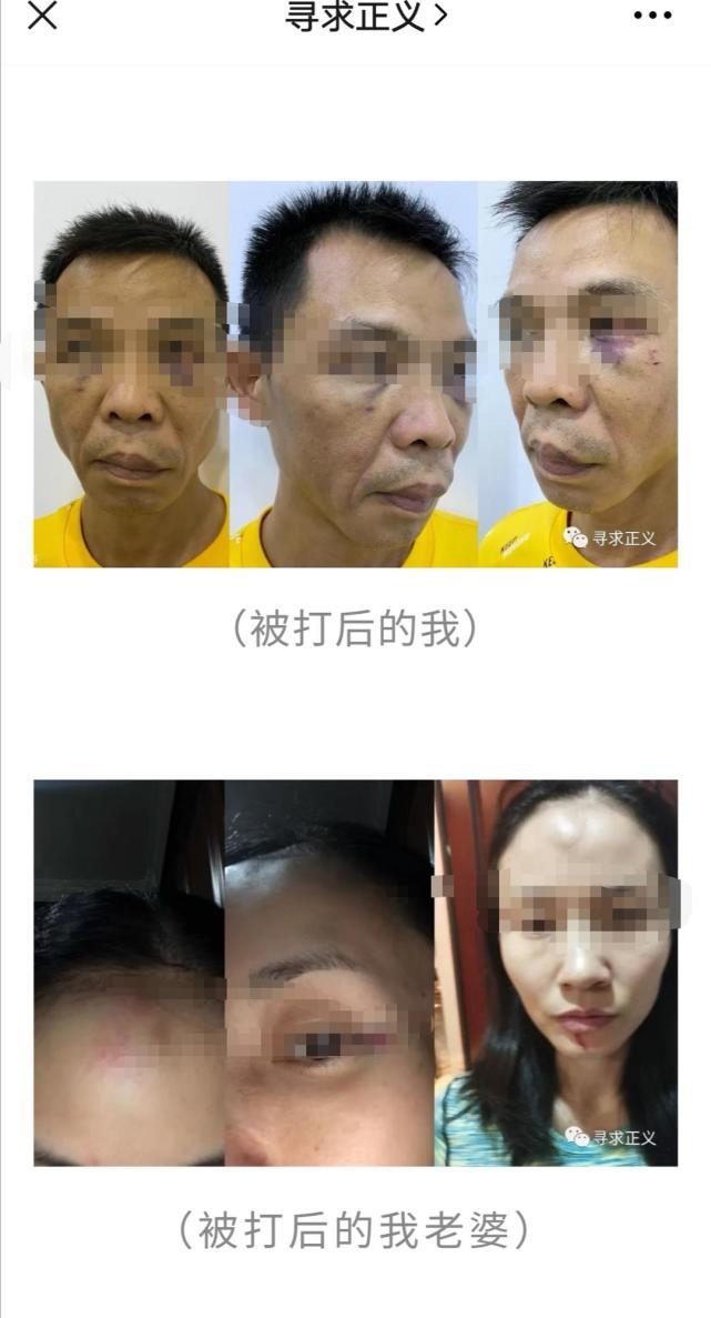 【南京免费电视剧】_男子发文称被副局长锁在家中殴打10多分钟 纪委介入