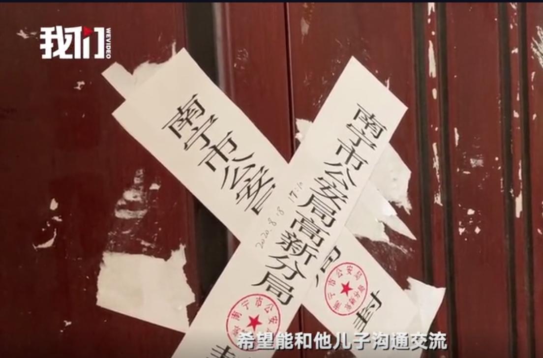 【莆田caopron】_广西教授和丈夫疑被儿子杀害 邻居:嫌疑人曾看精神科医生