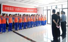 """中南集团""""关爱环卫工人,夏季送清凉""""-天津热点网"""