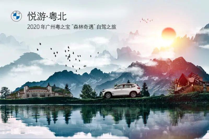 /tiyuyundong/106425.html