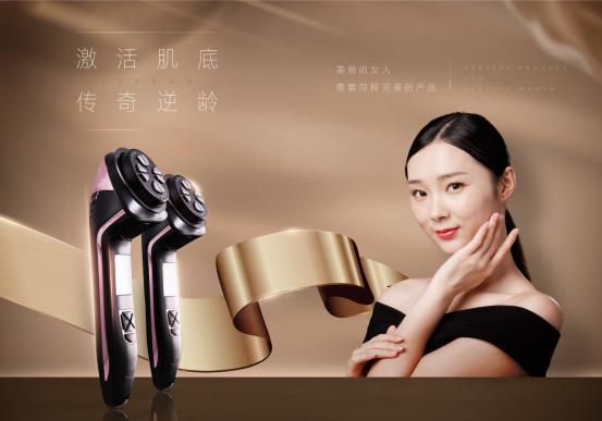 梵想豪睿国际与日本株式会社高阳社打造院线级护肤产品