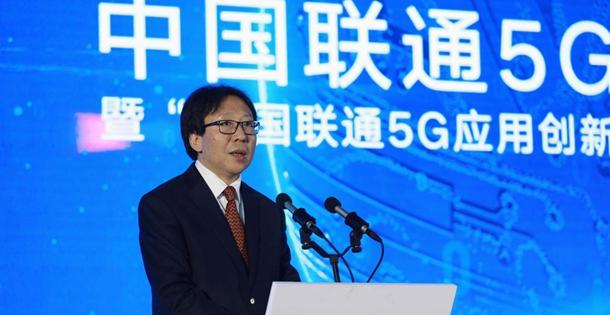 "5G宁波""起舞"" 联通5G应用创新生态大会举办"