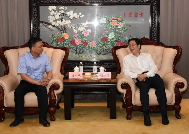 中国进出口银行河北省分行与邢台