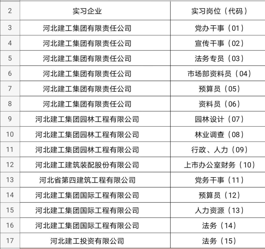 /wenhuayichan/106846.html