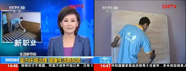 央視新聞.jpg