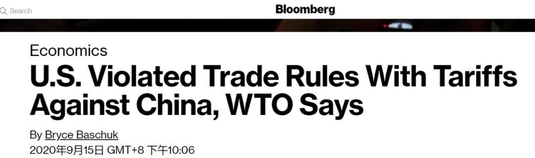 【乐天电影网】_WTO裁定美国对中国加关税非法!但别小看美国的无赖
