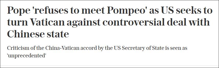 英媒《每日电讯报》报道截图