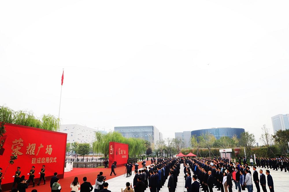 致敬城市榜样!淄博荣耀广场今日建成启用