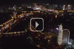 江西南康:航拍绚丽缤纷的灯火城市