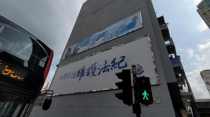 """旺角警署。图源:香港""""点新闻"""""""