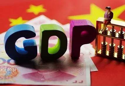 26省份前3季经济数据:湖南等14省份GDP增速超2%