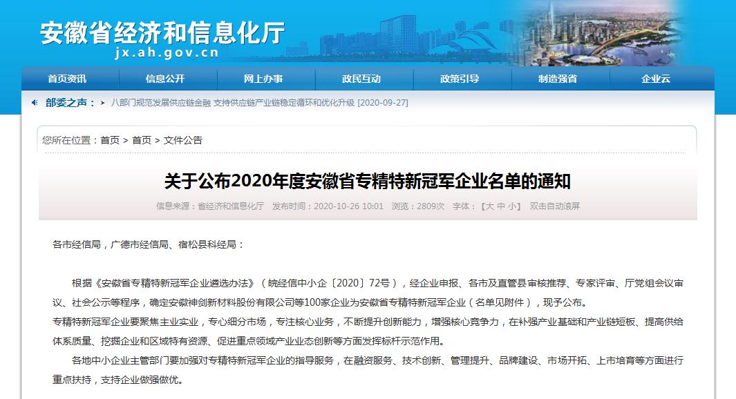 http://www.edaojz.cn/tiyujiankang/814449.html