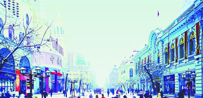 中央大街将推冰雪艺术节