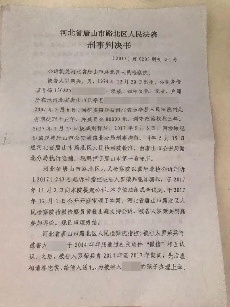 安庆七中吧_香港奶粉滞销_王健林遭遇滑铁卢