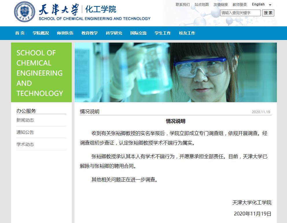 上海到温州动车时刻表_神雕桃花劫_谁给我个身份证号码