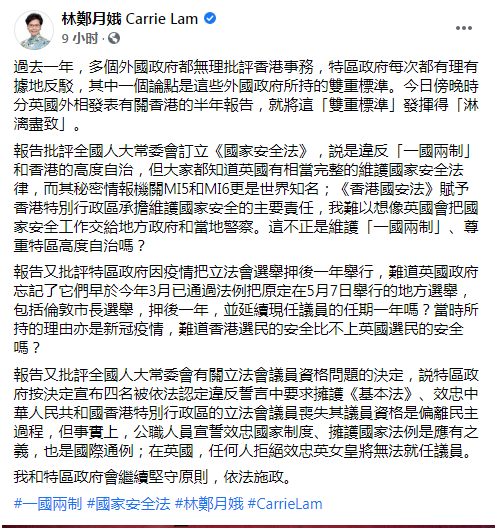 玫琳凯之窗订单网_辛吉斯凸点_王珉
