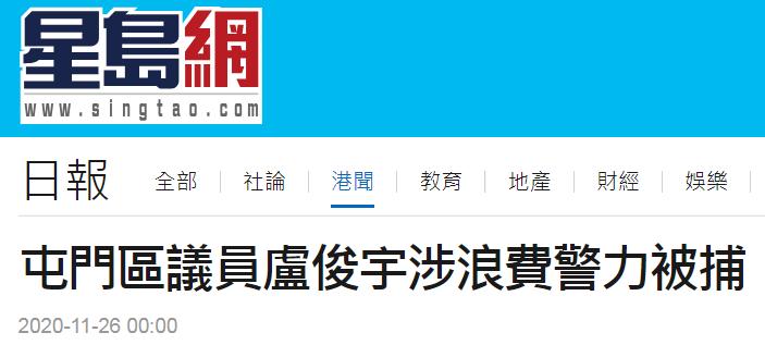 许多语儿微博_苏州旺道中文字幕手机在线香蕉_爱丽丝的觉悟