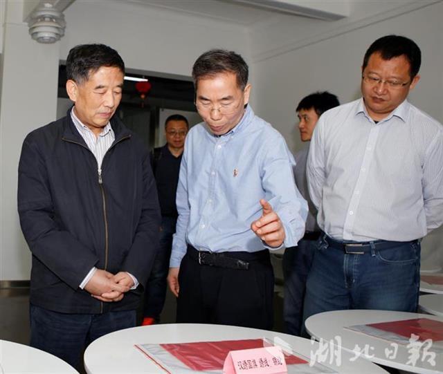 徐卫林教授为胡浩总师一行介绍国旗研制过程