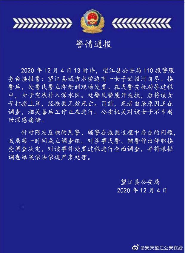 奥盛手机_武汉广州高铁_日本在线视频微博
