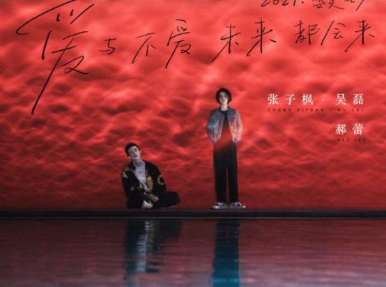 张子枫吴磊再度合作新片 电影《盛夏未来》定档2021年七夕