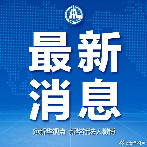 玄学大师阴阳眼李康_网站排名李守洪排名大师_阳光快车道主持人