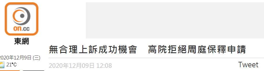 四川工程职业技术学院贴吧_重庆秋霞影院论坛_路易斯毒气弹