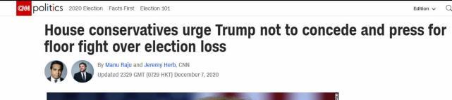 """""""不行,没门!""""美共和党众议员呼吁特朗普别认输,战斗到1月"""