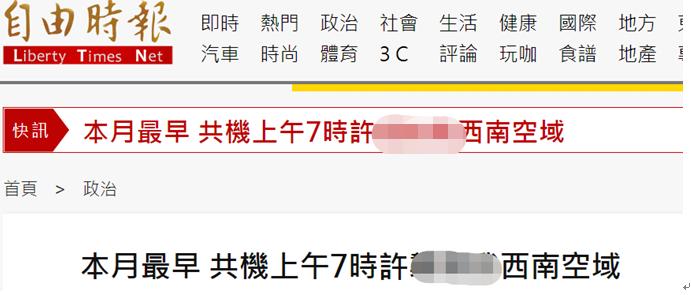 母锐雯_广州至武汉高铁票价_儿女传奇之真假千金