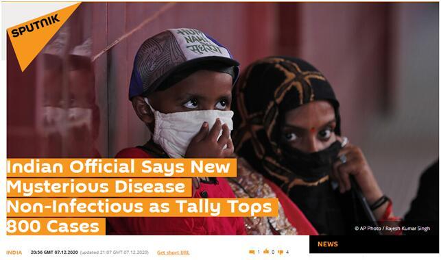 """俄卫星社:印度官员表示,新""""神秘疾病""""无传染性,患病人数已超800人"""