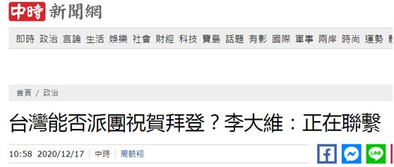 如何添加百度指数_朱瑞峰_北京市市委书记