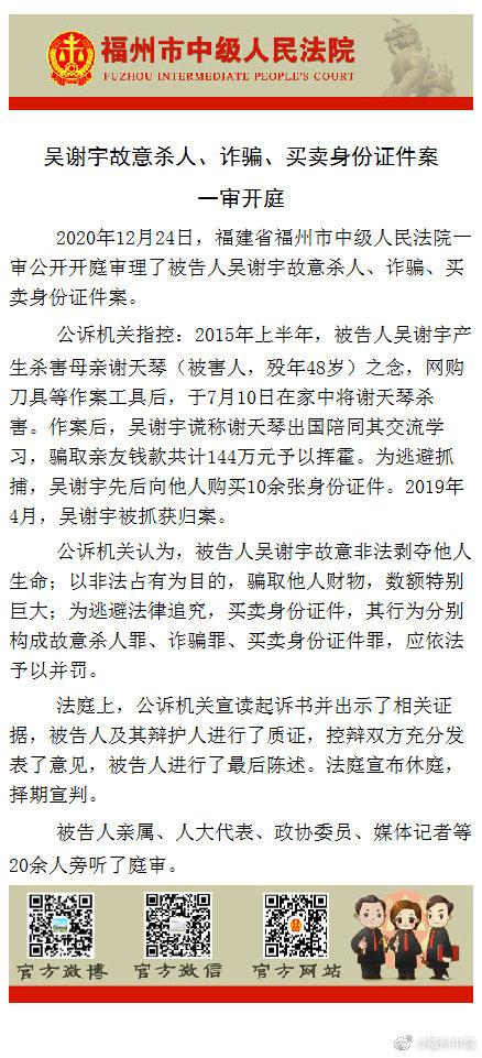 来个身份证号码_北京历任市委书记_儿女传奇之烽火姻缘