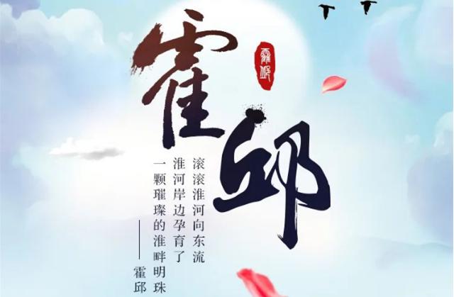 县在说   安徽这颗璀璨的淮畔明珠,让你眼前一亮!