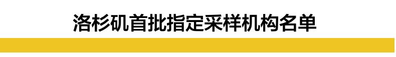 """在中国驻美使领馆联名发布通知,对所有赴华乘客核酸、抗体""""双检测""""进行进一步的规范和调整后,中国驻洛杉矶总领馆公布了首批指定采样机构名单:"""