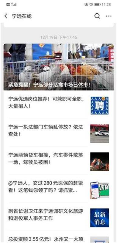 芝麻拍客_上海到温州动车时刻表_1分地等于多少平方米