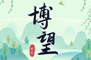 县在说   诗城明珠,石臼湖畔的千年古城!